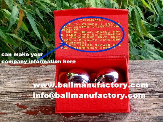 Sell Chinese therapy  ball  custom gift paper box