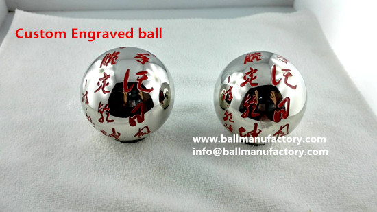 supply engraving Chinese exercise baoding ball